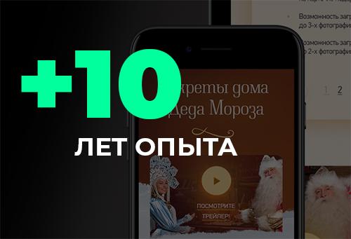 Онлайн конкурс «День защитников отечества» 2017