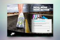 Дизайн гарантийного талона Nike (внутр. часть)