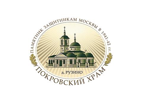 Покровский храм в д. Рузино