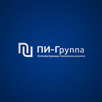 """Инжиниринговая компания """"ПИ-группа"""""""