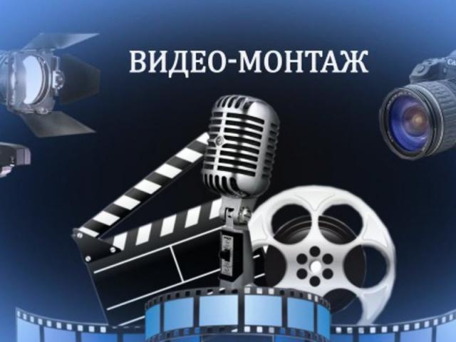 #Видео #Анимация #Инфографика #Монтаж