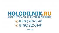 Моушн-дизайн. Съемка. Рекламный ролик Холодильник.ру