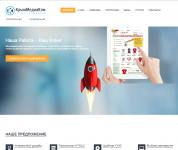 Мультилендинг для студии веб-дизайна Крыммедиаком
