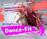 Баннер для школы танцев