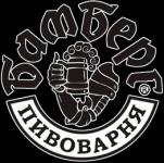 """Ресторан-пивоварня """"Бамберг"""" г. Волгоград"""
