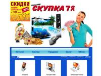 """Торговая сеть магазинов-скупок """"7Я"""""""