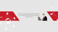 Оформление канала YouTube для разработчика корпоративных решений