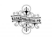 Лого колидровалегко