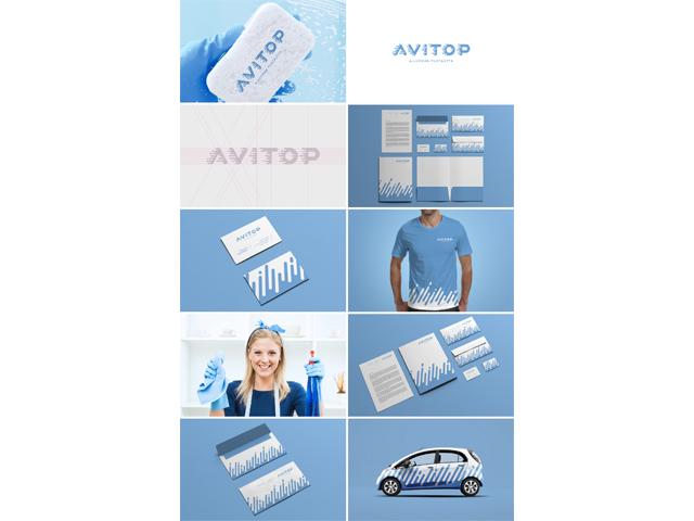 Фирменный стиль для клинингового бренда «Avitop»