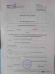 Сертификат о прохождении практики в Германии