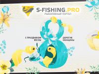 Баннер рыбный портал«S-FISHING.PRO»