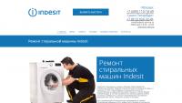 Сайт ремонт стиральных машин indesit-service.ru
