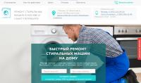 Сайт ремонт стиральных машин  24remonta.ru