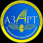 Шеврон СОП Азарт