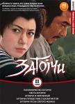Перевод фильмов для релиза на DVD