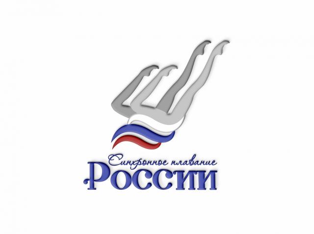 Синхронное плавание России