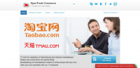 Open Trade Commerce