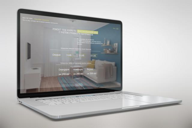 Сайт готовых решений в дизайне