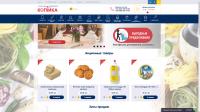 Интернет  магазин  kopeyka
