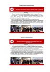 Перевод презентации Российско-Китайского Комитета