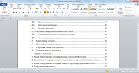 Бизнес-план платежной организации