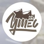 логотип для бренда уличной одежды Утес