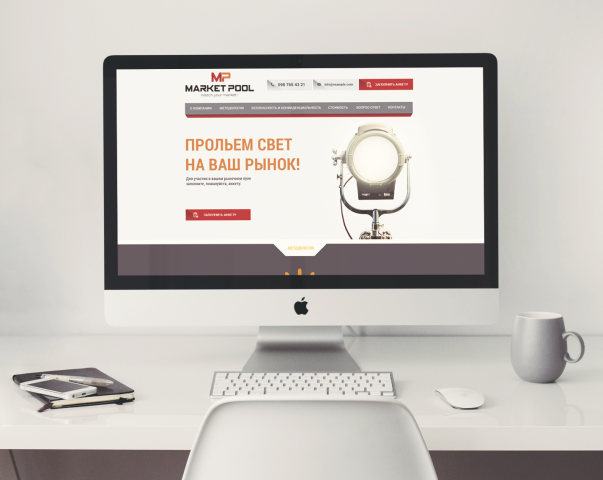 Веб аналитика фриланс вакансии в томске фриланс