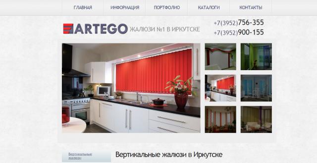 artegoirk.ru