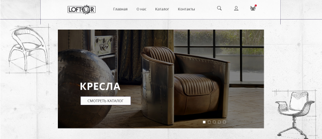 ИМ для продажи авторской мебели