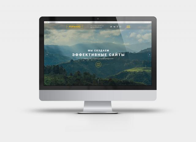 Дизайн Landing Page для молодой web-студии
