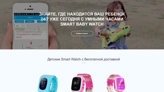 Сайт под ключ Watch24