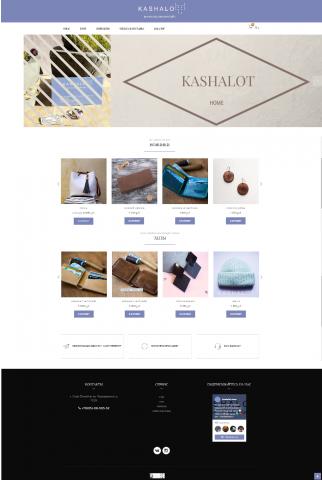 Kashalotstore.ru - шоу-рум дизайнерских украшений и аксессуаров