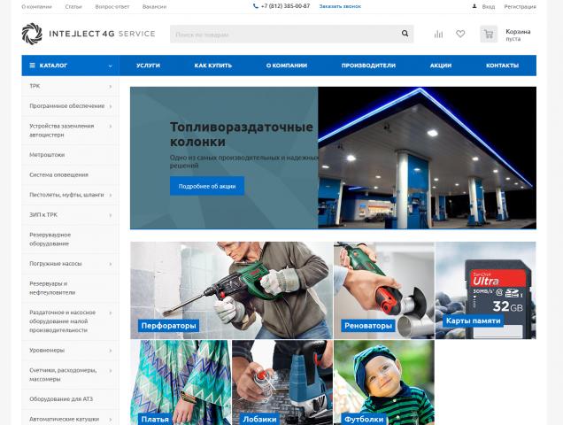 Наполнение и доработка сайта на Битрикс