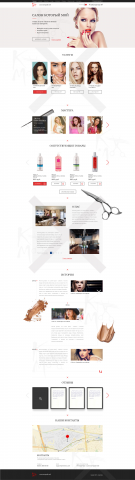 """Дизайн главной страницы интернет-магазина """"Салон который мой"""""""
