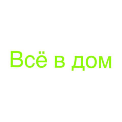 Название сети магазинов