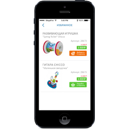 Дизайн мобильного приложения Kоpаблиk