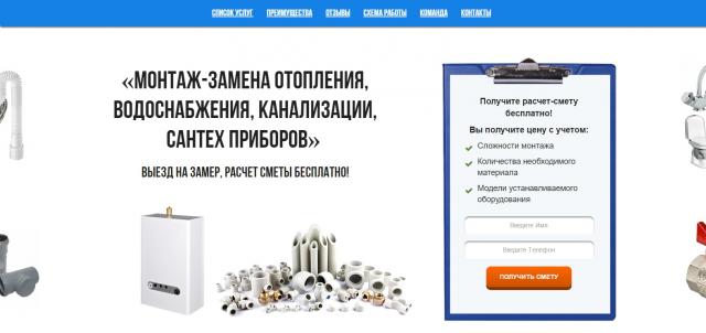 Сайт визитка Bootstrap + MODX