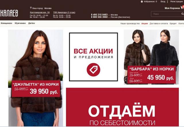 Аудит интернет магазина