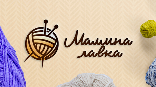 Логотип для Маминой Лавки
