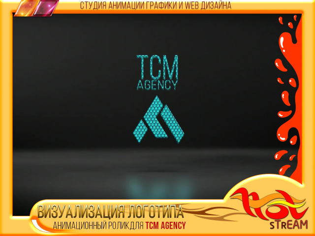 ВИЗУАЛИЗАЦИЯ ЛОГОТИПА TCM AGENCY