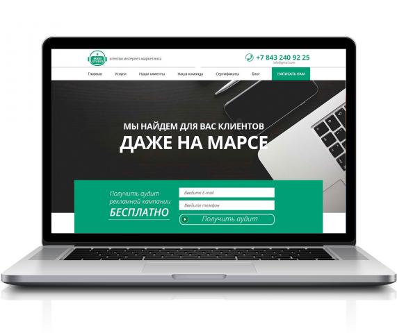 Агенство интернет-маркетинга Mars Studio