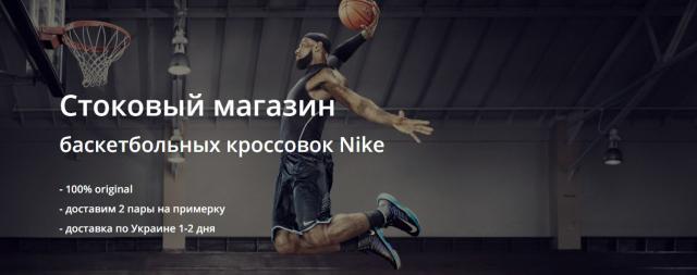 http://airbasket.com.ua/ - лендинг + настройка контекстной рекла