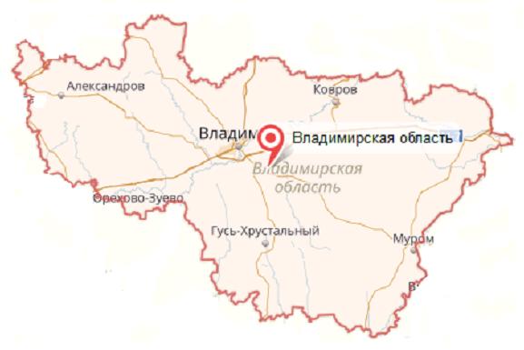Владимирская область - услуги таможенного брокера