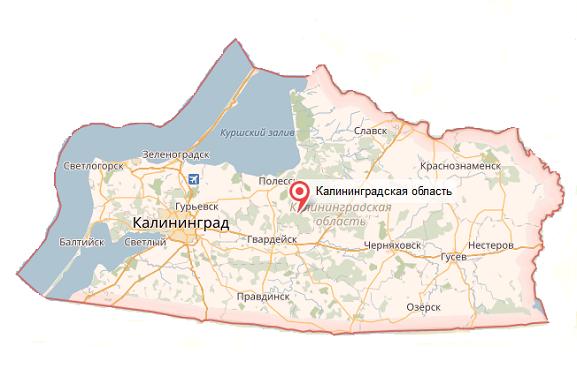 Калининградская область - услуги таможенного брокера
