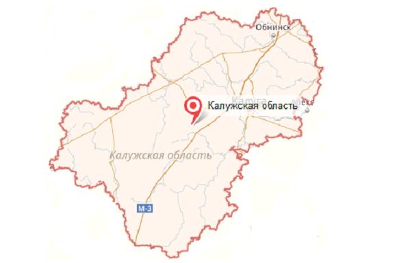 Калужская область - услуги таможенного брокера