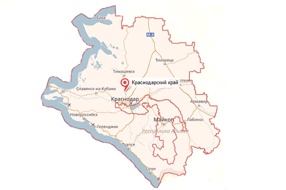 Краснодарский край - услуги таможенного брокера