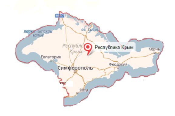 Крым - услуги таможенного брокера