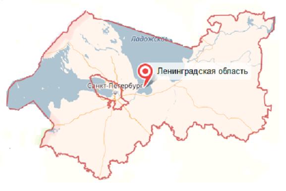 Ленинградская область - услуги таможенного брокера