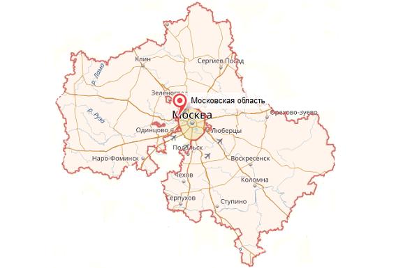 Московская область - услуги таможенного брокера
