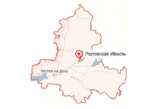 Ростовская область - услуги таможенного брокера